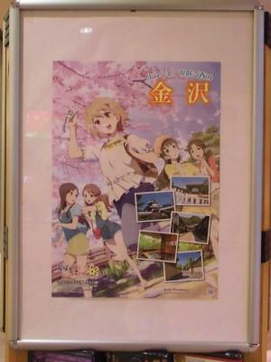 f:id:kabutoyama-tigers:20130325122422j:image