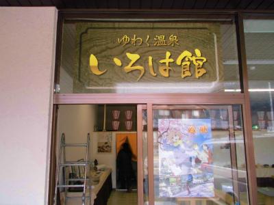 f:id:kabutoyama-tigers:20130325135203j:image
