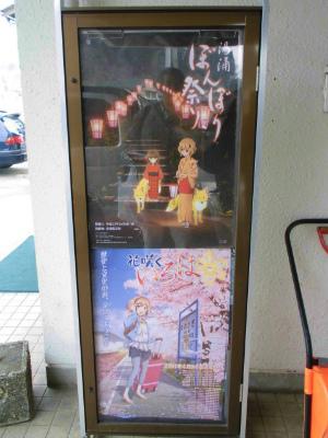 f:id:kabutoyama-tigers:20130325140948j:image