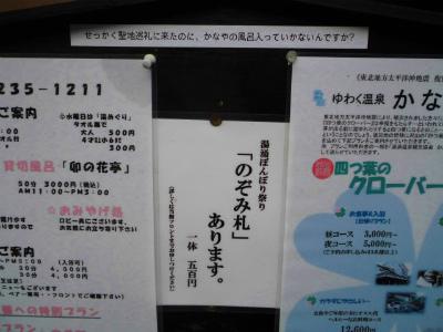 f:id:kabutoyama-tigers:20130325150236j:image
