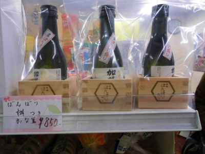 f:id:kabutoyama-tigers:20130325150647j:image