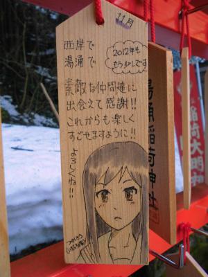 f:id:kabutoyama-tigers:20130325151221j:image