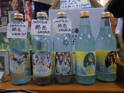 f:id:kabutoyama-tigers:20130327175332j:image