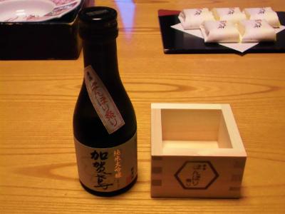 f:id:kabutoyama-tigers:20130327180030j:image