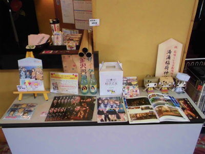 f:id:kabutoyama-tigers:20130328160412j:image