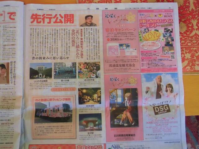 f:id:kabutoyama-tigers:20130328162934j:image