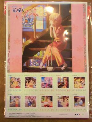 f:id:kabutoyama-tigers:20130330083554j:image