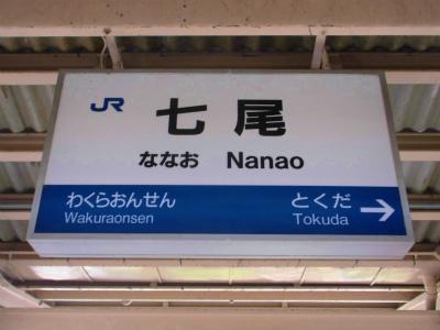 f:id:kabutoyama-tigers:20130330091109j:image