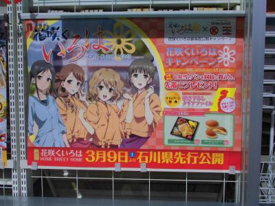 f:id:kabutoyama-tigers:20130330092604j:image