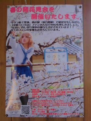 f:id:kabutoyama-tigers:20130330093825j:image