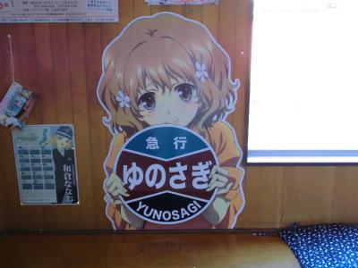 f:id:kabutoyama-tigers:20130330093828j:image