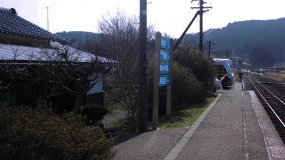 f:id:kabutoyama-tigers:20130330095330j:image