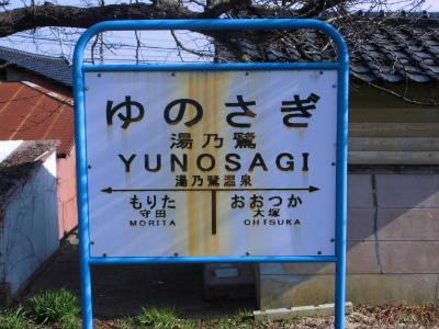 f:id:kabutoyama-tigers:20130330101901j:image