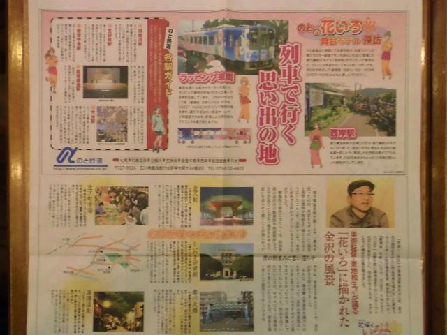 f:id:kabutoyama-tigers:20130330103759j:image