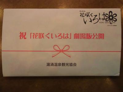 f:id:kabutoyama-tigers:20130330104237j:image