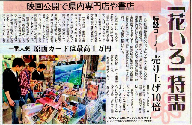 f:id:kabutoyama-tigers:20130330112923j:image