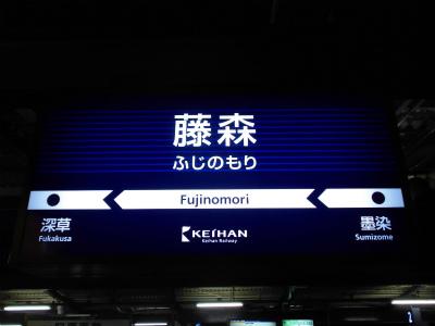 f:id:kabutoyama-tigers:20130406223246j:image