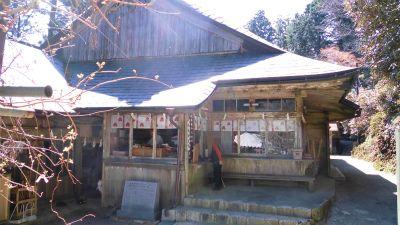 f:id:kabutoyama-tigers:20130414211744j:image