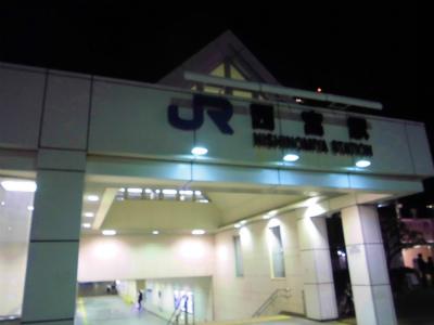f:id:kabutoyama-tigers:20130417072239j:image