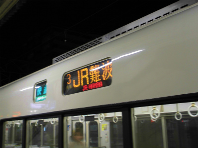 f:id:kabutoyama-tigers:20130417072241j:image