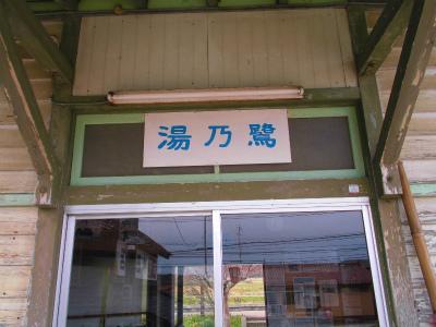 f:id:kabutoyama-tigers:20130429130200j:image