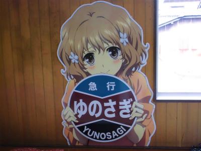 f:id:kabutoyama-tigers:20130429131724j:image