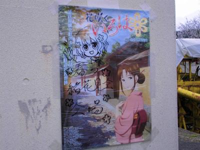 f:id:kabutoyama-tigers:20130429132308j:image