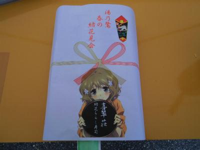 f:id:kabutoyama-tigers:20130429133138j:image