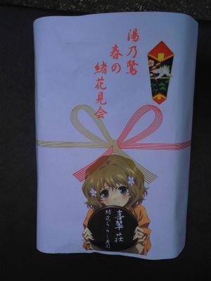 f:id:kabutoyama-tigers:20130429140028j:image
