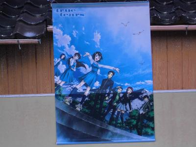 f:id:kabutoyama-tigers:20130429142053j:image