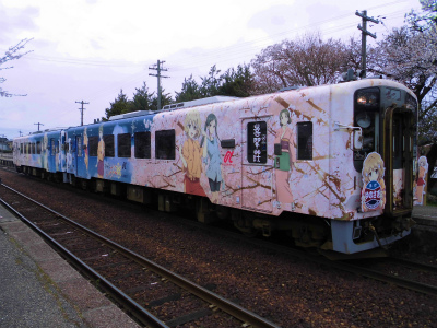 f:id:kabutoyama-tigers:20130429153818j:image
