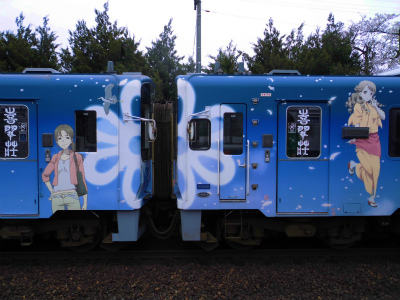 f:id:kabutoyama-tigers:20130429154825j:image