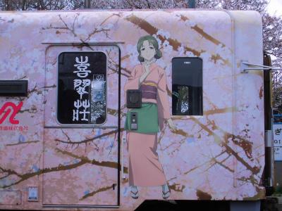 f:id:kabutoyama-tigers:20130429163210j:image