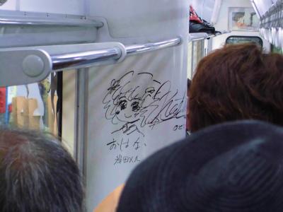 f:id:kabutoyama-tigers:20130430174904j:image