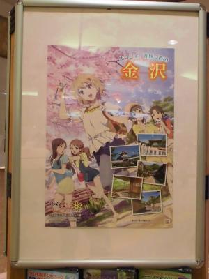 f:id:kabutoyama-tigers:20130430202007j:image