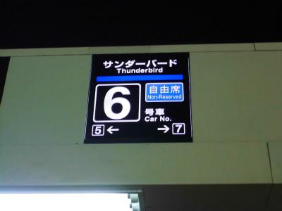 f:id:kabutoyama-tigers:20130430203325j:image
