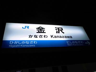 f:id:kabutoyama-tigers:20130430203326j:image
