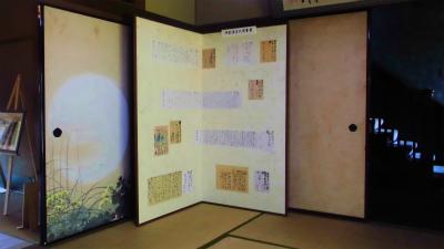 f:id:kabutoyama-tigers:20130513190527j:image