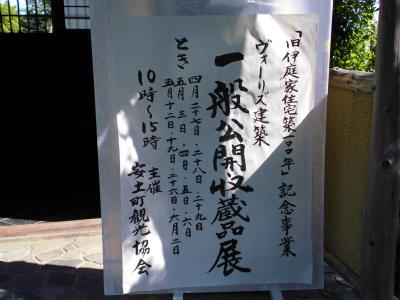 f:id:kabutoyama-tigers:20130513192230j:image