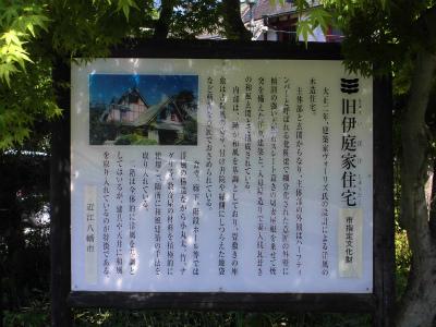 f:id:kabutoyama-tigers:20130513192231j:image