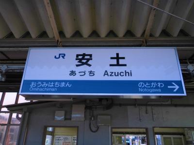 f:id:kabutoyama-tigers:20130513192514j:image