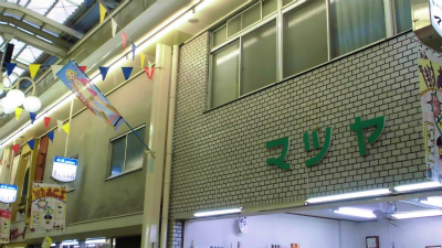 f:id:kabutoyama-tigers:20130525053505j:image