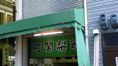 f:id:kabutoyama-tigers:20130525111229j:image