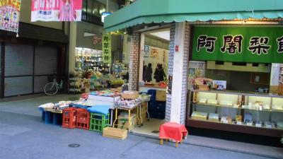 f:id:kabutoyama-tigers:20130525122254j:image