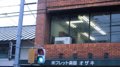 f:id:kabutoyama-tigers:20130526020253j:image