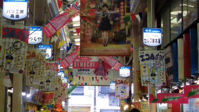 f:id:kabutoyama-tigers:20130526023626j:image