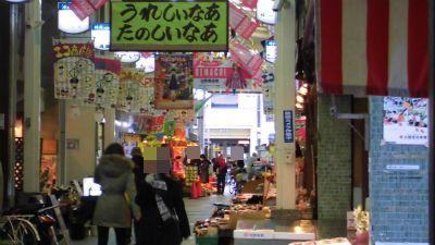 f:id:kabutoyama-tigers:20130526045455j:image