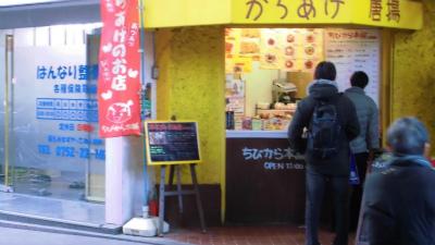 f:id:kabutoyama-tigers:20130526055236j:image