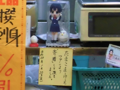 f:id:kabutoyama-tigers:20130527161623j:image