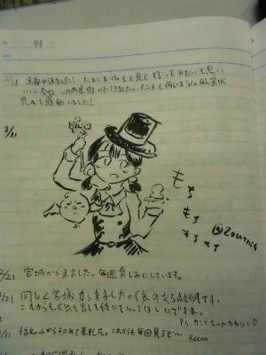 f:id:kabutoyama-tigers:20130527163110j:image